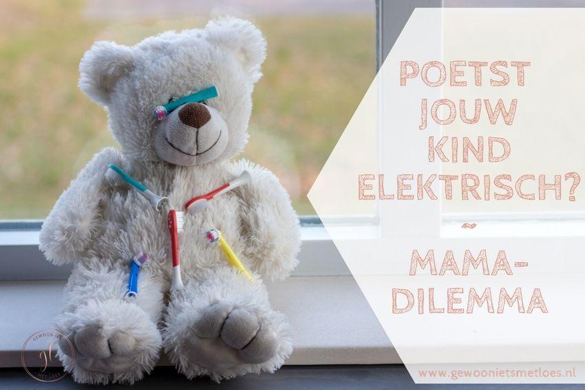 Poetst jouw kind elektrisch? (+ een leuke kortingsactie!)